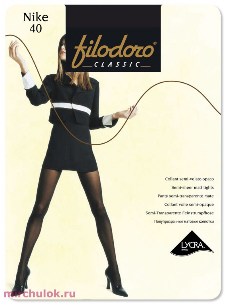 Колготки FILODORO CLASSIC Nike 40 скидка