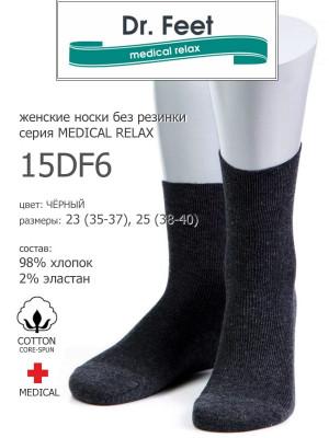 Носки Dr. FEET 15DF6 cotton medical