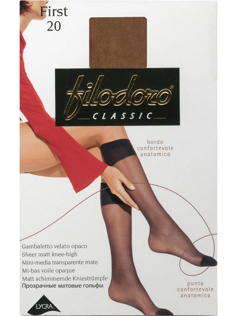 Гольфы FILODORO CLASSIC First 20 gambaletto
