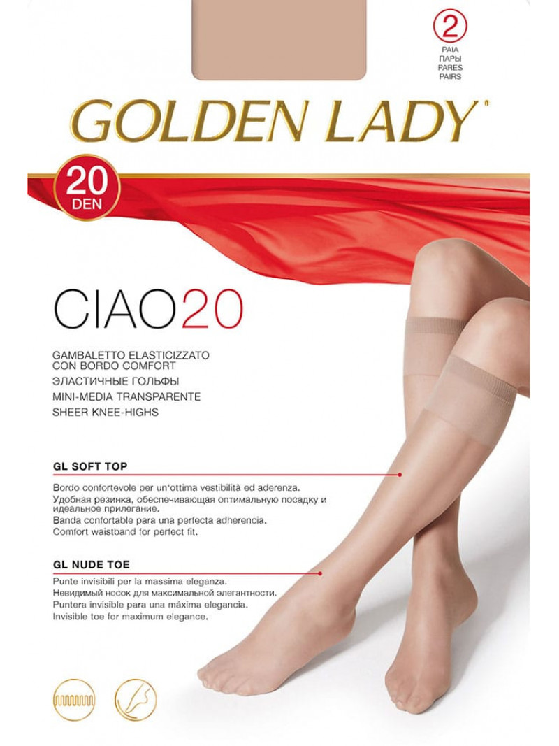 Гольфы GOLDEN LADY Ciao 20 gambaletto