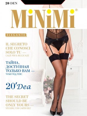 Чулки MINIMI calze DEA 20 (упаковка 5 шт)