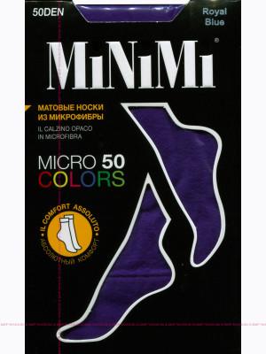 Носки MINIMI MICRO 50 COLORS