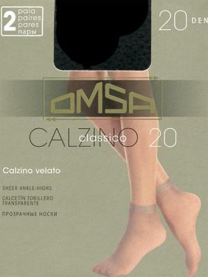 Носки OMSA Classico (упаковка 10 шт)