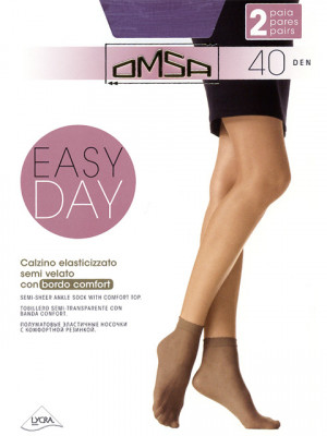 Носки OMSA EASY DAY 40 (упаковка 10 шт)