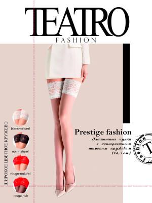 Чулки TEATRO PRESTIGE 20 Fashion