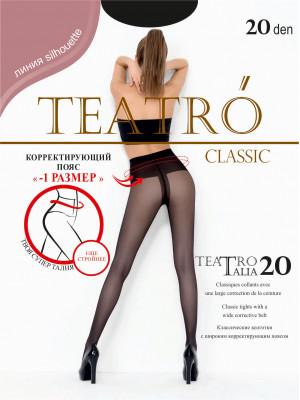 Колготки TEATRO TALIA 20 (упаковка 5 шт)