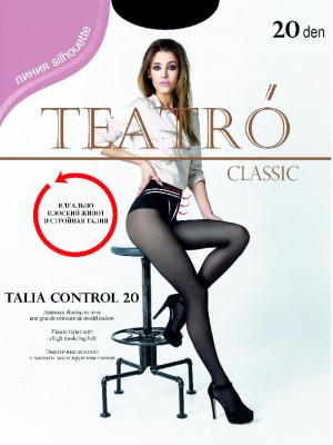 Колготки TEATRO TALIA CONTROL 20 (упаковка 5 шт)