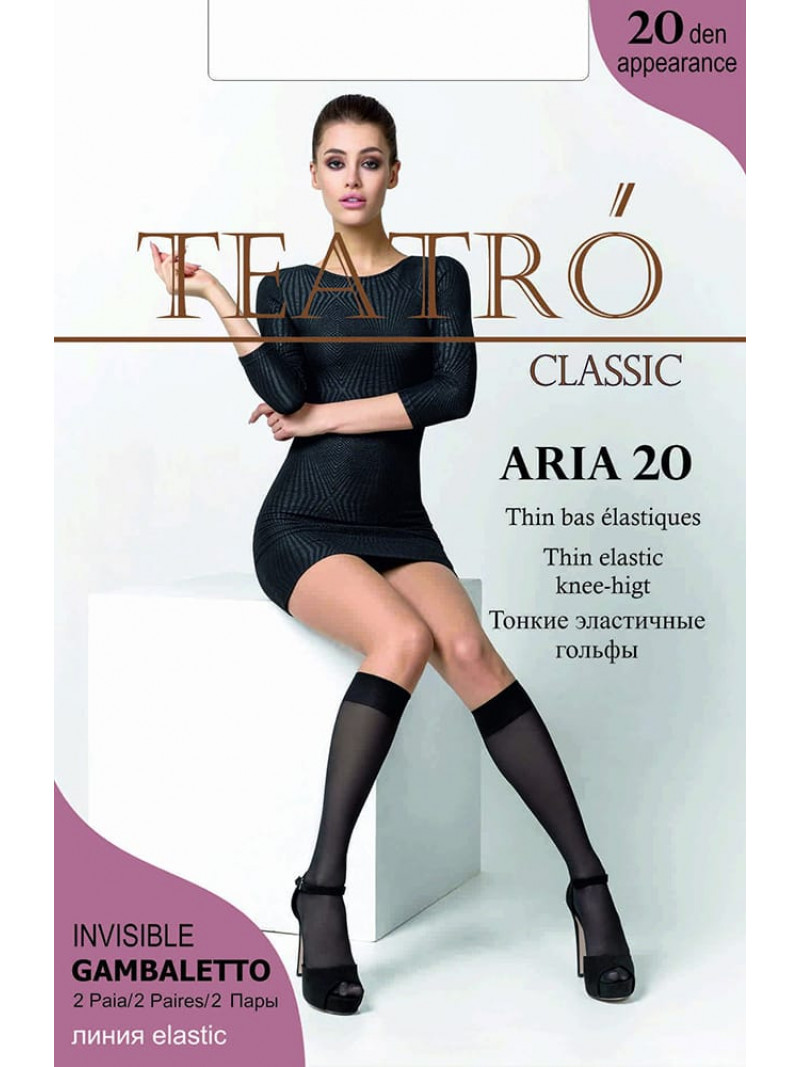 Гольфы TEATRO ARIA 20