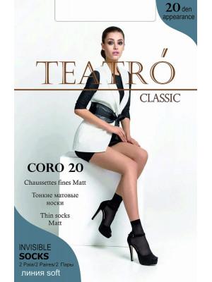 Носки TEATRO CORO 20