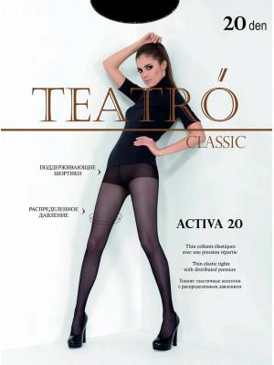 Колготки TEATRO ACTIVA 20 (упаковка 5 шт)