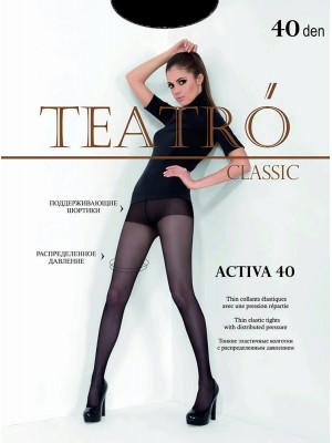 Колготки TEATRO ACTIVA 40 (упаковка 5 шт)