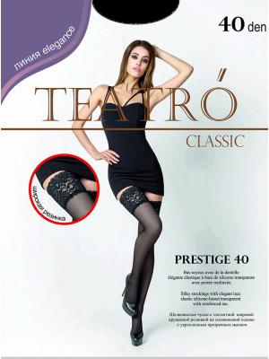 Чулки TEATRO PRESTIGE 40 (упаковка 5 шт)